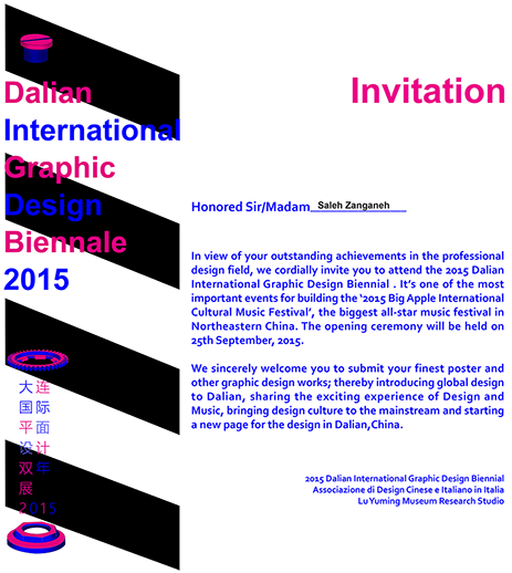 Dalian International Biennial 2015
