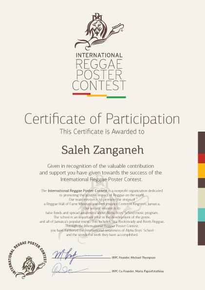 Reggae Certificate of Appreciation