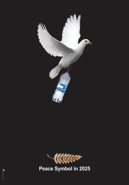 راهیافته به چهارمین نمایشگاه بین المللی پوستر یاکو (آب)